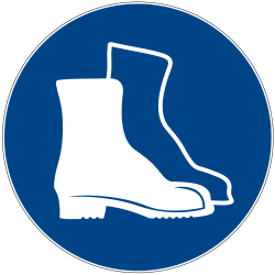 Σήμα ασφαλείας: Υποχρεωτική χρήση υποδημάτων ασφαλείας ΣΥ5
