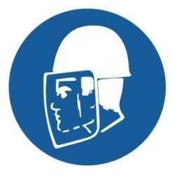 Σήμα ασφαλείας: Υποχρεωτική χρήση ασπίδας προσώπου ΣΥ7
